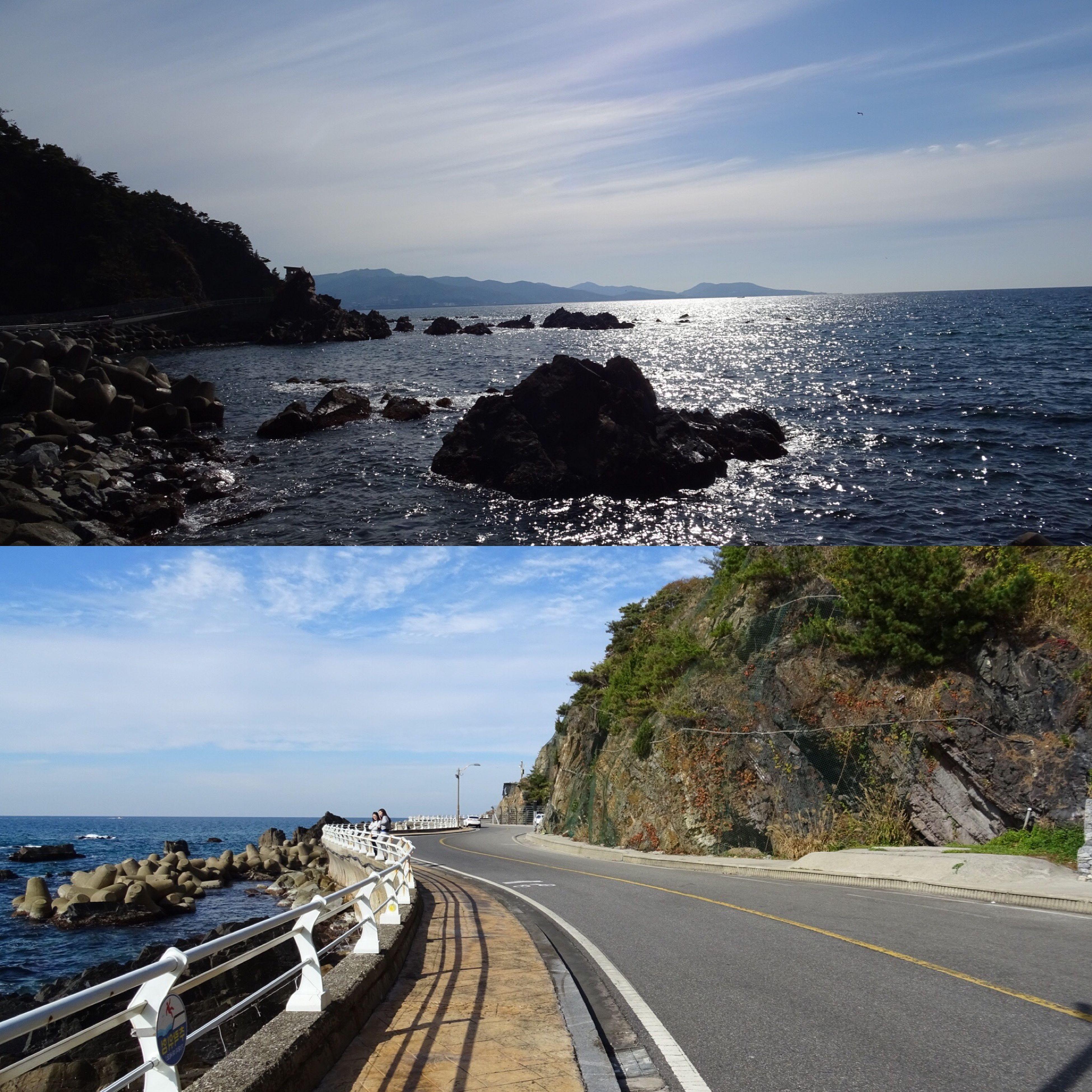 Today, Take a drive along the coast road Starting A Trip Traveling Take A Photo Sea Coast Road The East East Sea Walking