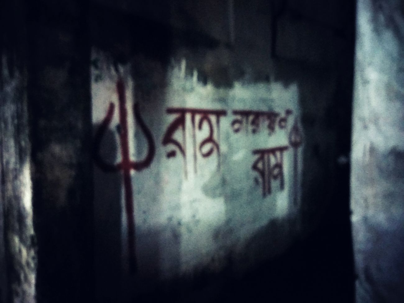 The typography Kolkata Hinduism Typography Noir Alleyway Graffiti Text No People Art And Craft Wall Murals Old Building