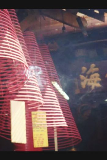 Asian Culture Hoian, Vietnam Pagoda Burning Incense Round Incense Smoke Oldtown Wishes