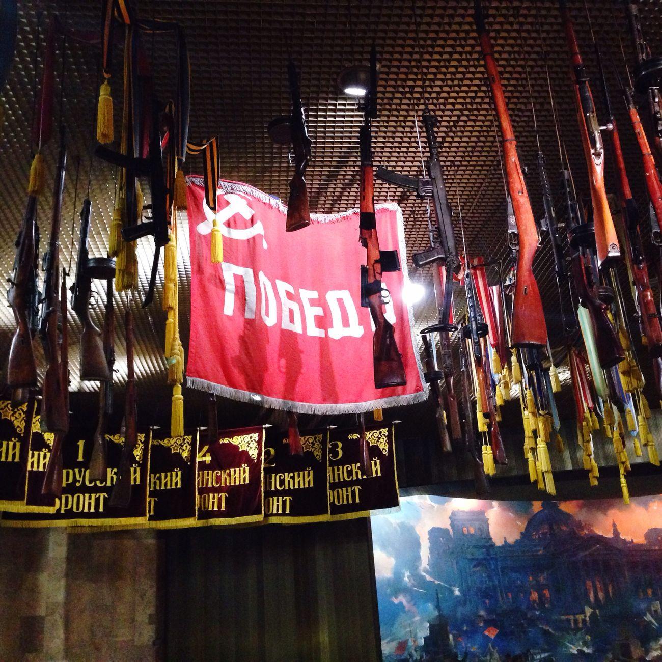 война память Великая Отечественная Война флаг оружие Воля First Eyeem Photo