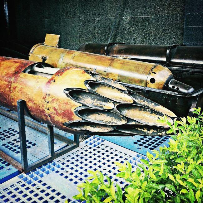 Ho Chi Minh City War Remnants Museum