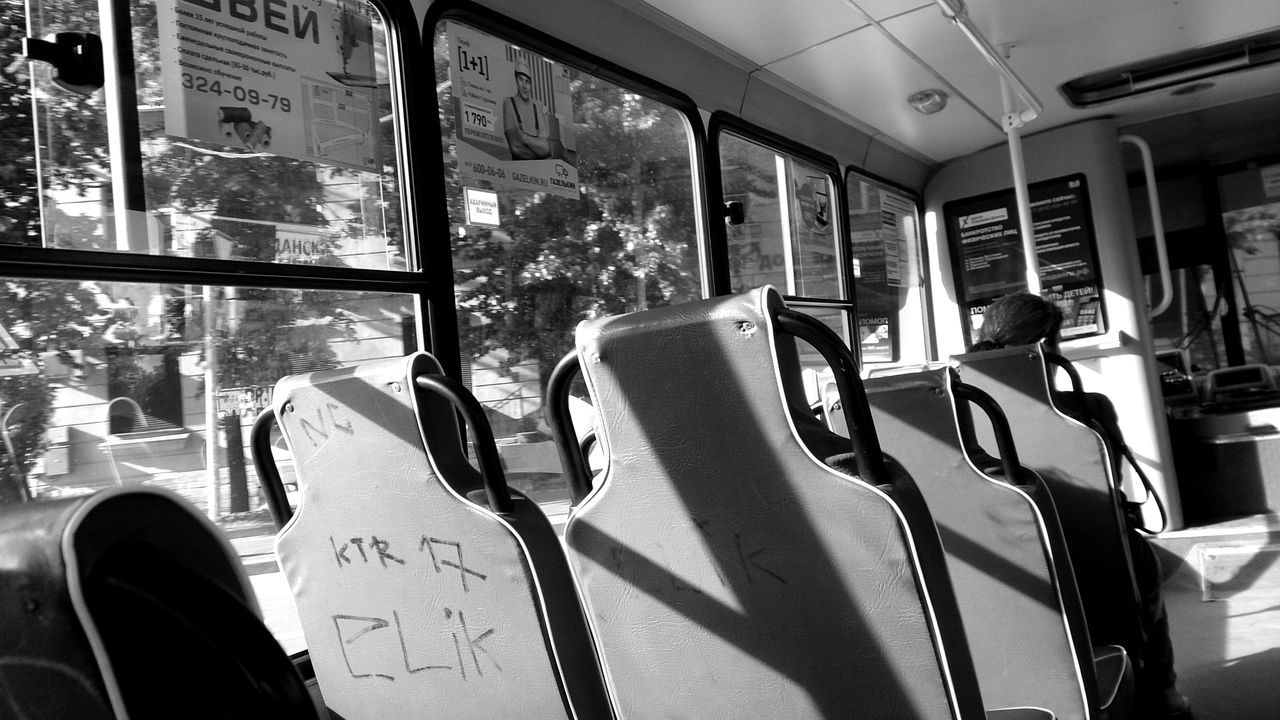 Bus Interior . Mobile Photography Mobilephotography Sony Xperia Zr Black & White Black And White Black And White Photography City Life Urban Lifestyle Daily Life Daily Commute Empty Places Empty Contrast Light And Shadow Bus Ride