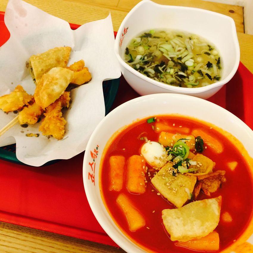 Ricecake Ddeok-bokkii Jaws Food
