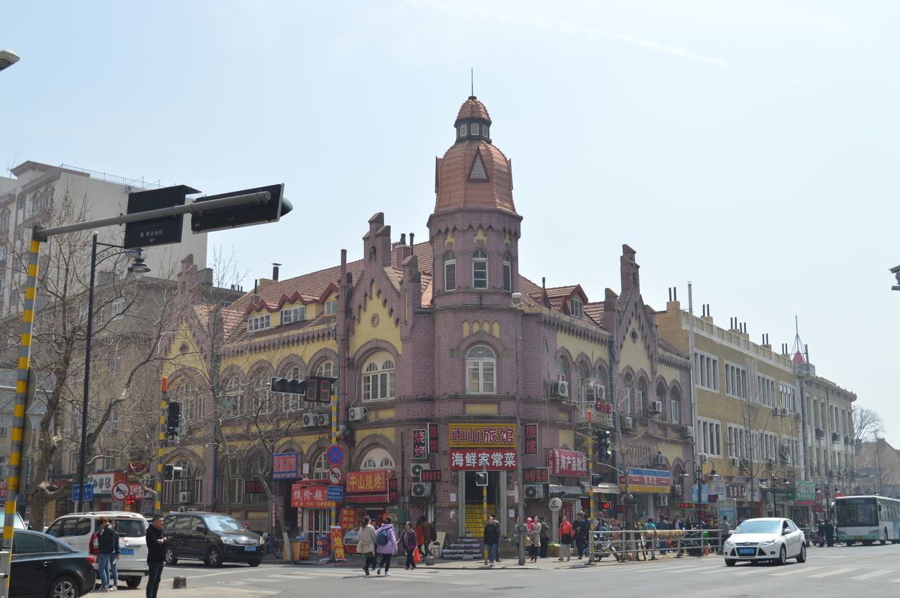 Architecture Building Exterior Chinese Culture City City Street Cityscape Day German German Architecture People Qingdao China Travel Destinations