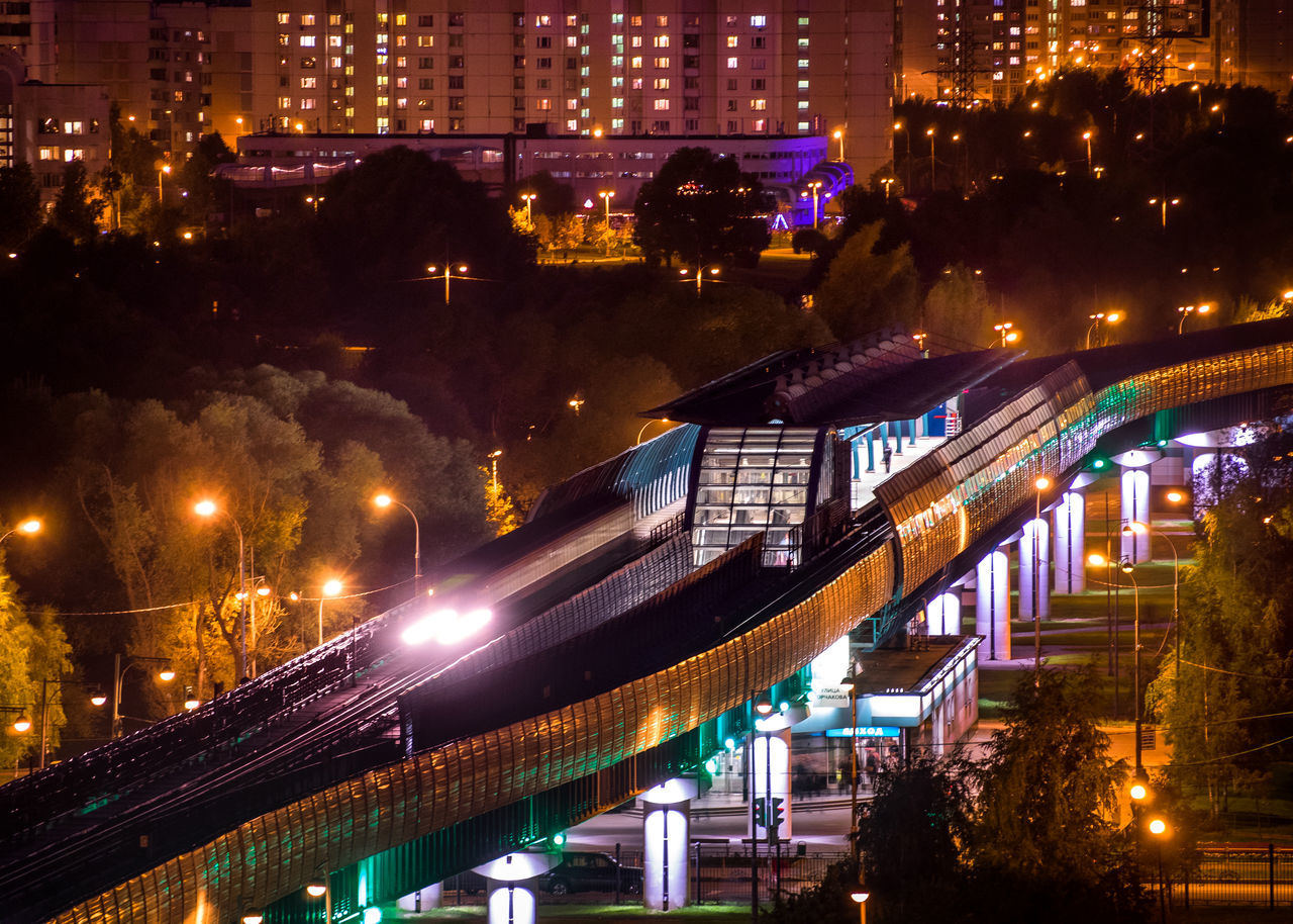Russia, Moscow metro, Butovskaya line Architecture Business Finance And Industry City Cityscape Illuminated Night No People Outdoors Russia, Moscow Metro, Butovskaya Line