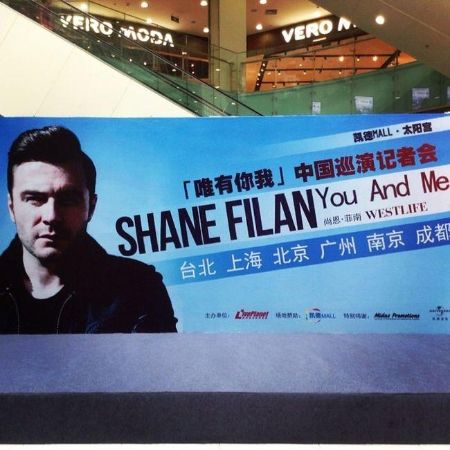 ShaneFilan Youandme Beijing Westlife