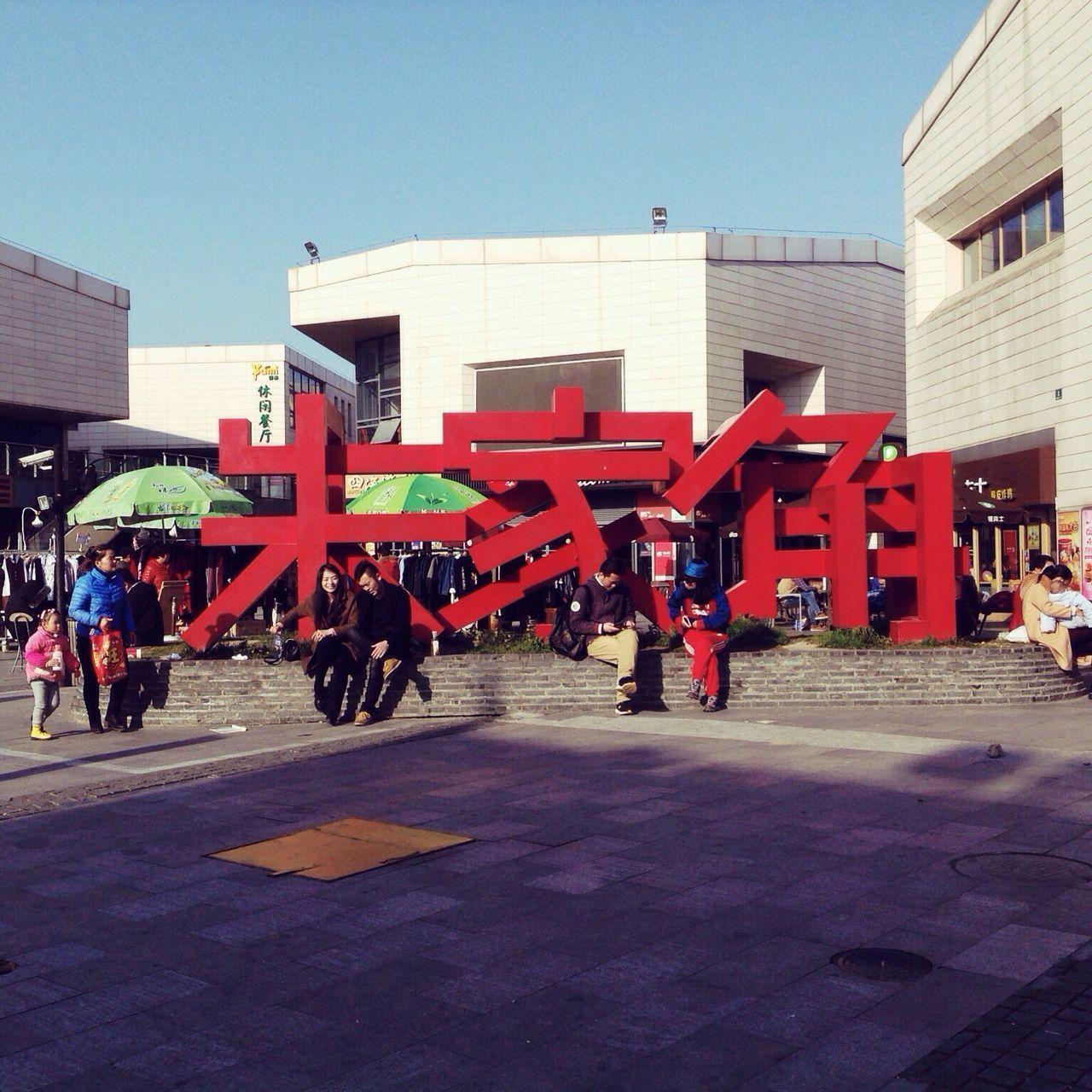 Red Architecture Landmark Landmarks Landmark,travel Landmark_architecture Zhujiajiao Shanghai China