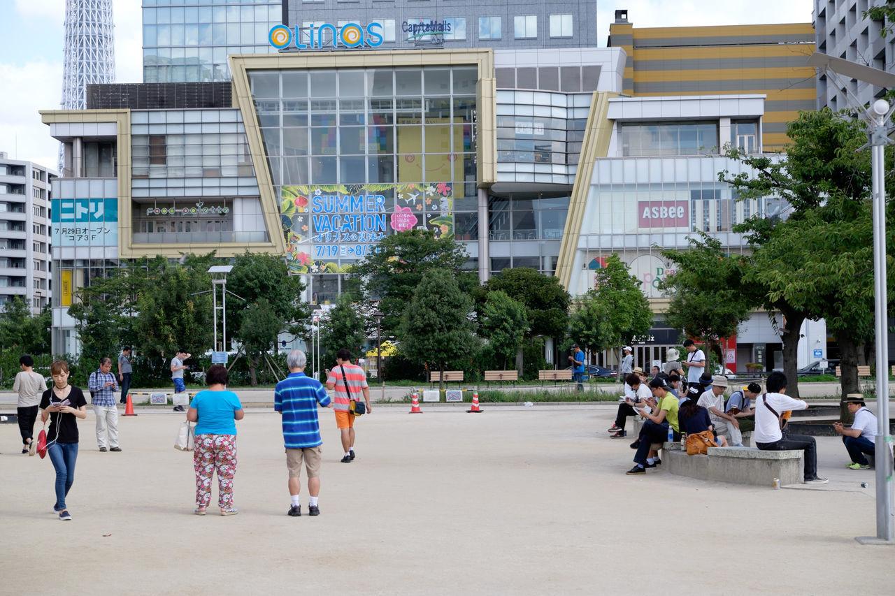錦糸町 Kinshicho, Tokyo Fujifilm Fujifilm X-E2 Fujifilm_xseries Japan Kinshi Park Kinshicho Tokyo 日本 東京 錦糸公園 錦糸町