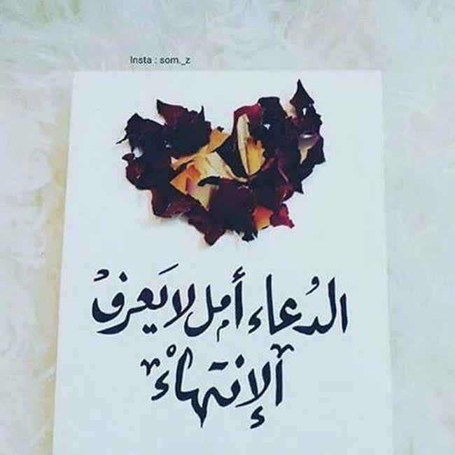 اللهم_امين