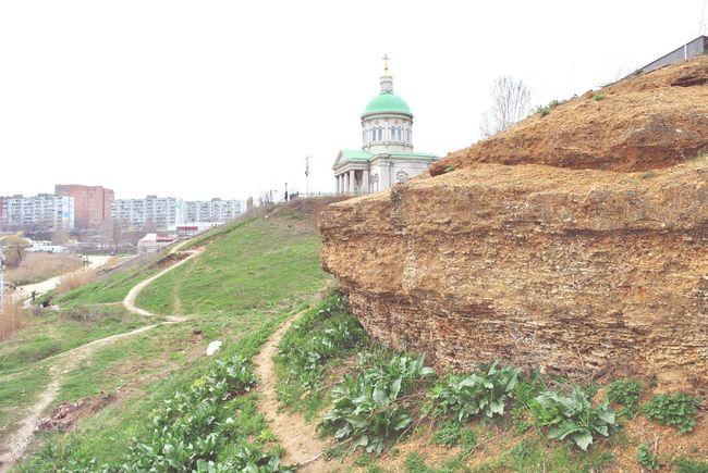 Природа Ландшафт Urban Landscape
