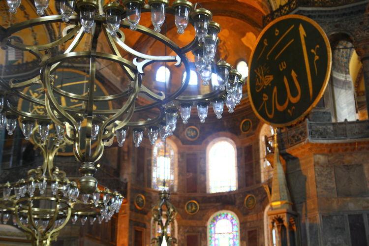 Allah Architectural Feature Art Design Hagia Sophia Hagiasophia  Istanbul Tourism