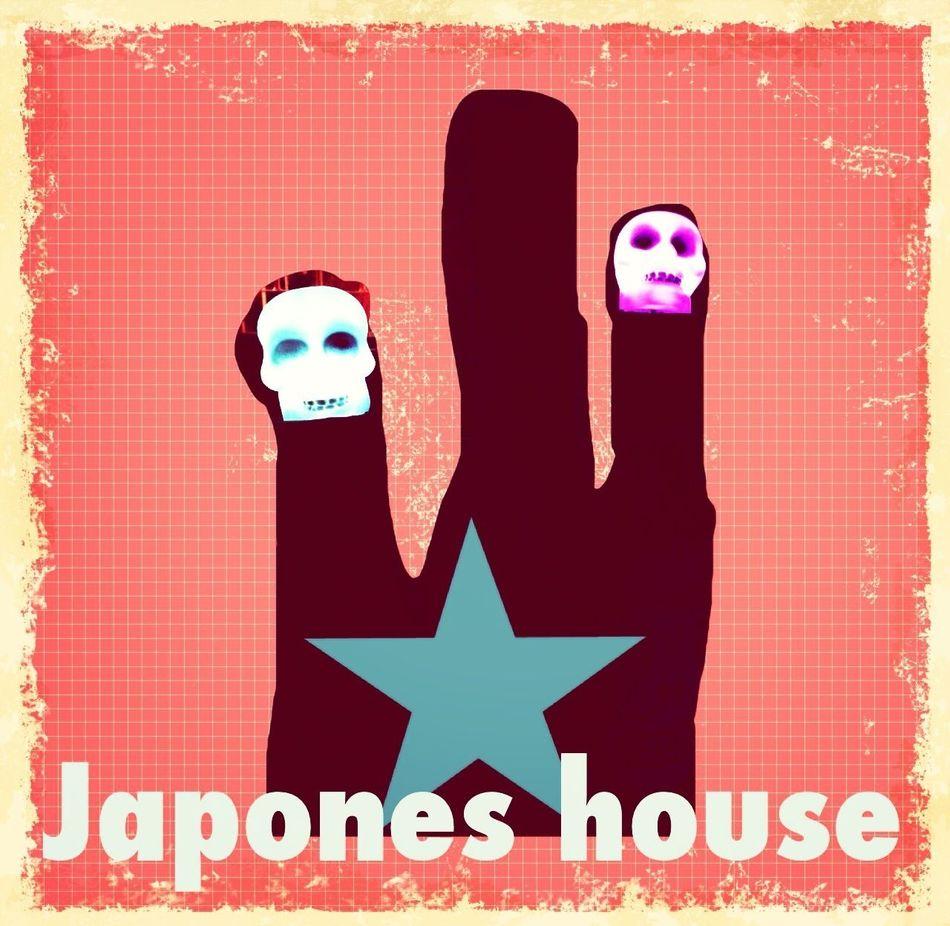 Japones house