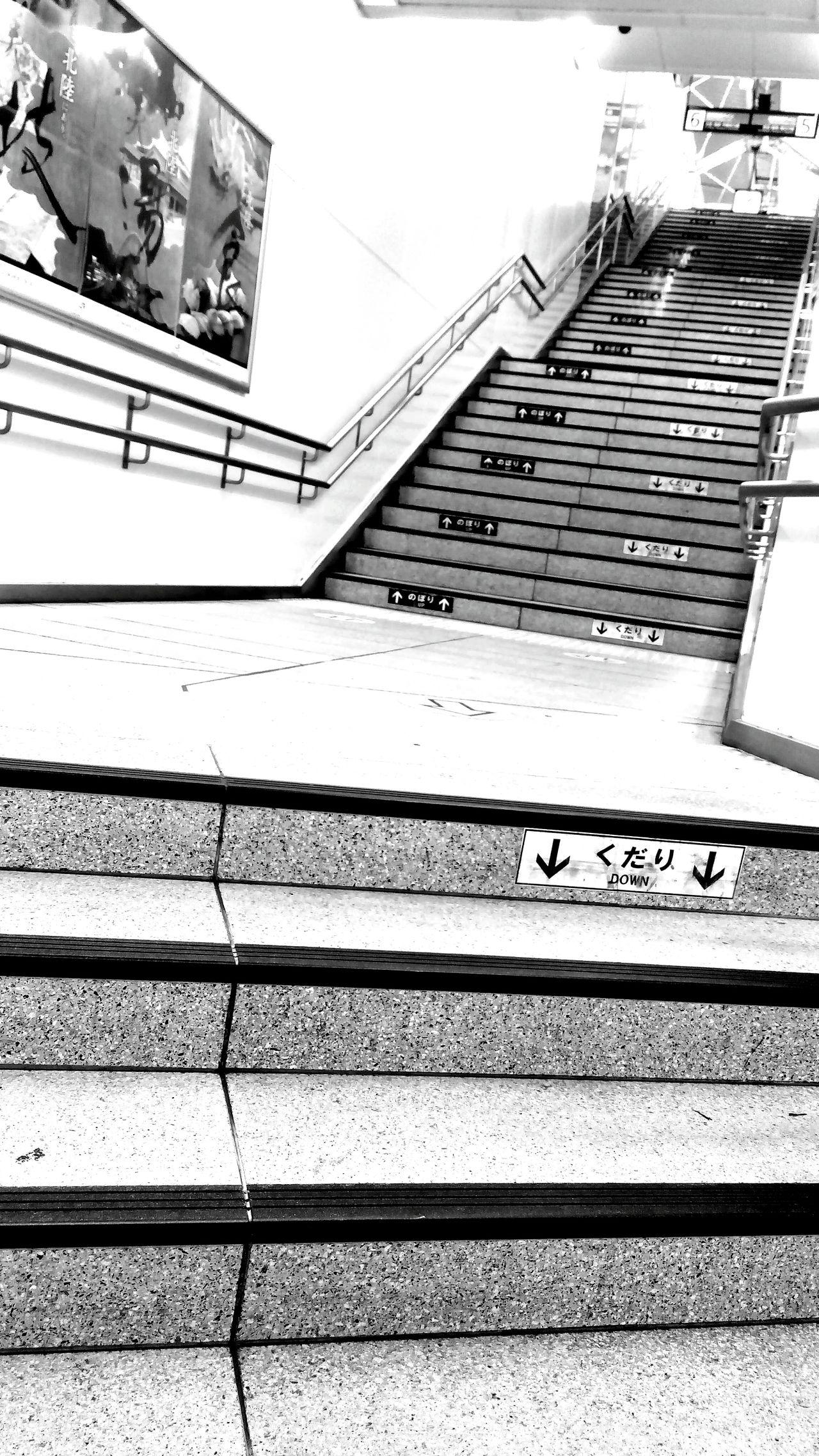 Black And White Monochrome Train Station Stears No One