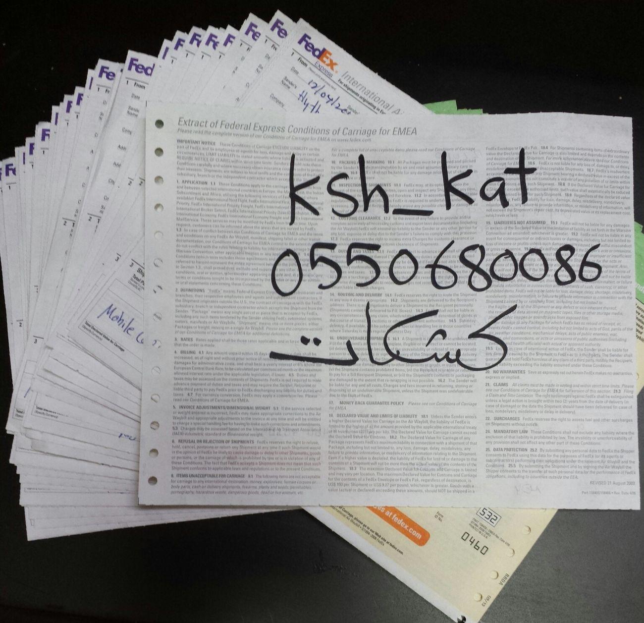 سوق كشكات Kshkat كشكات