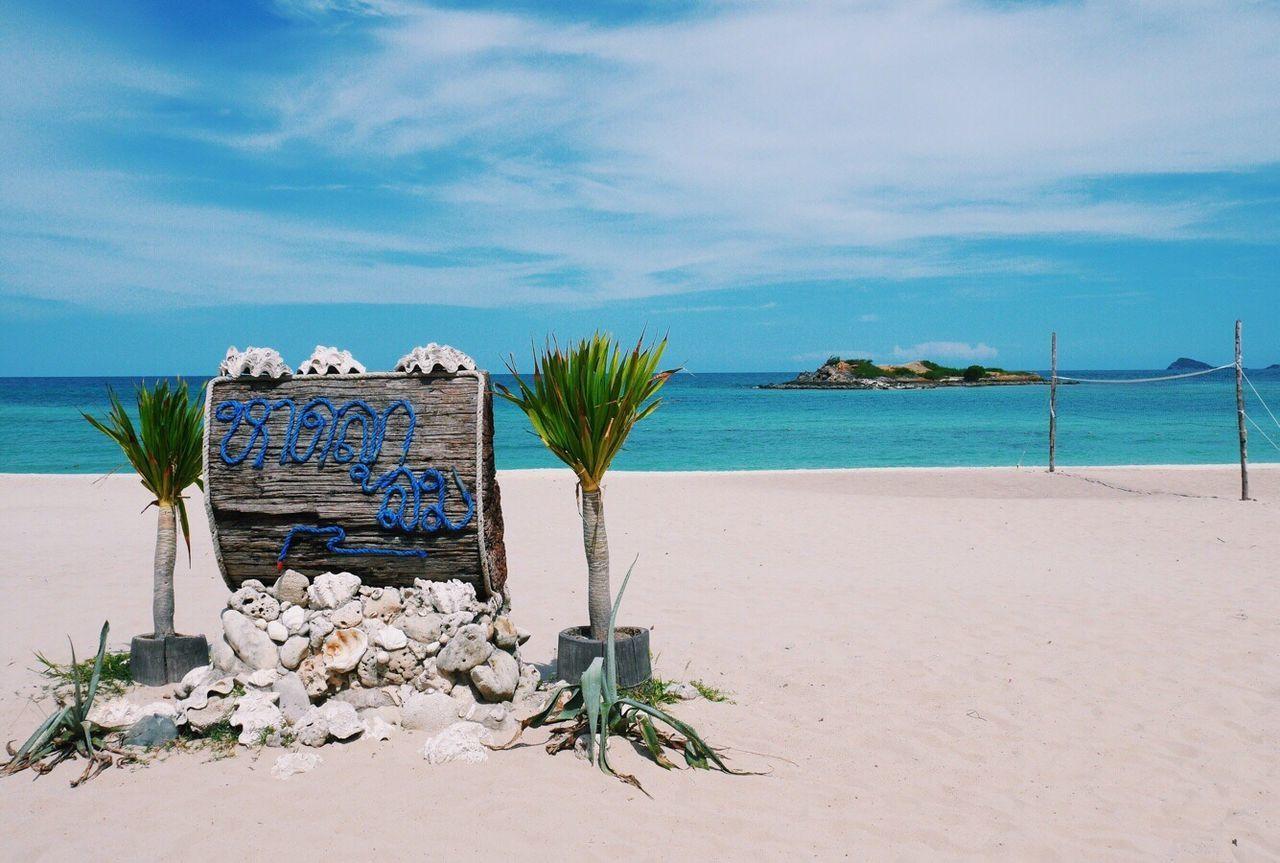 "To sea. Beach Sky Sea Day Nature Cloud - Sky Beauty In Nature Water Blue Vacations Chunburi Thailand Photo Photography Landscape By ... Memay ""S.R."" Street Photography Skyscraper Photooftheday Streetphotography Naturelovers Panasonic  Lumixgf7 Beauty In Nature Pictureoftheday Photographer"