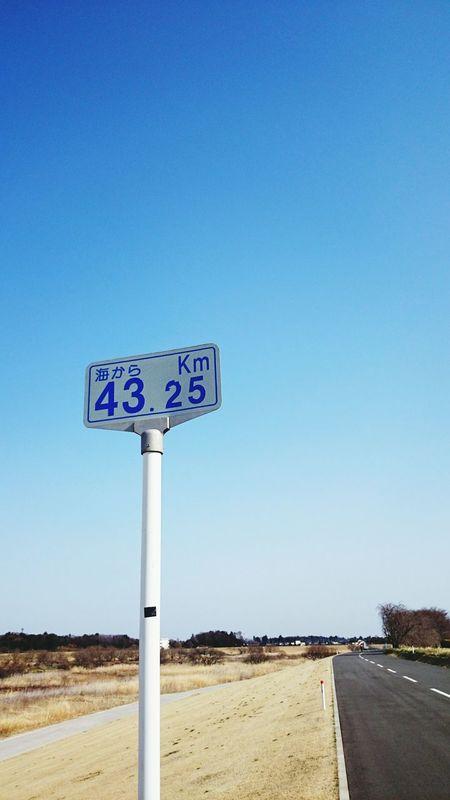 Riverside Roadcycling Blue Sky Minivelo 43.25km from the sea