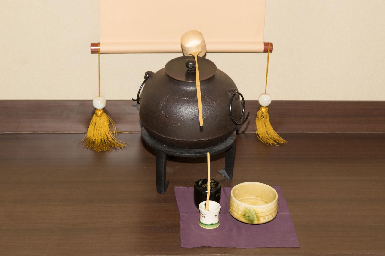 Japannese tea maker. Decoration Food And Drink Old-fashioned Tea Maker, Japanese Tea, Tea Culture, Green Tea,