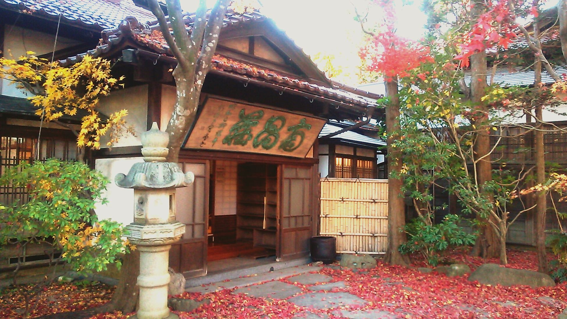 Japanese retroactive house Built Structure Architecture Building Exterior Tree Residential Structure Residential Building Culture House Religion Entrance Day Outdoors Sky Footpath Outside Asian Culture Place Of Worship