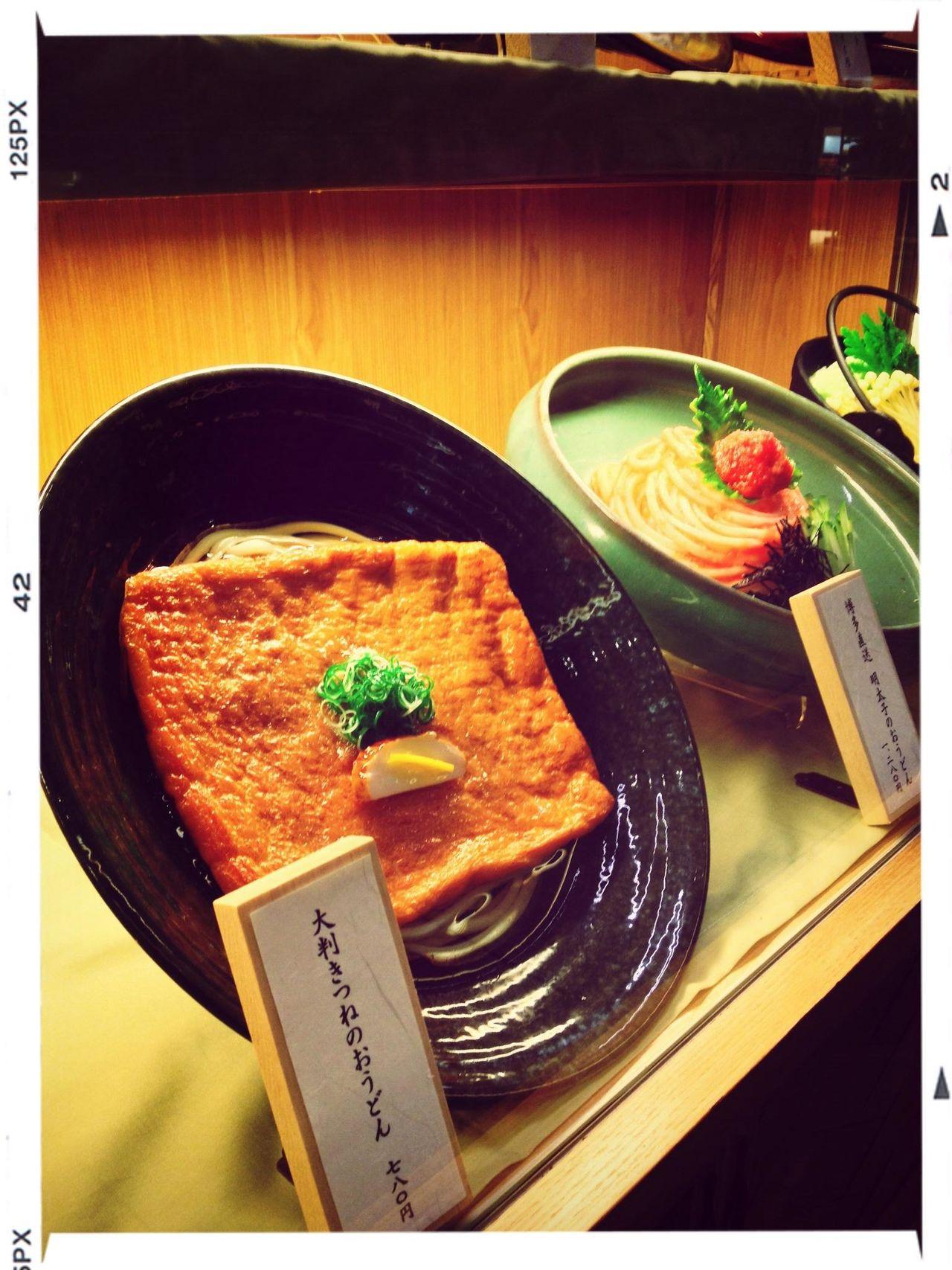 Food Japanese Food Noodles つるとんたんは、やっぱりきつねうどんが一番!