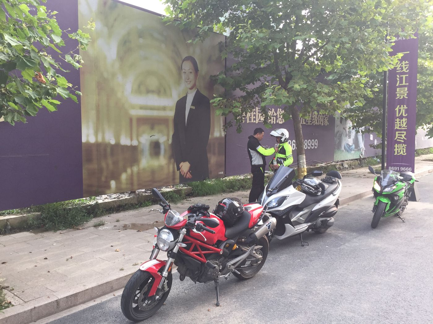 Motortravel Motorcycle