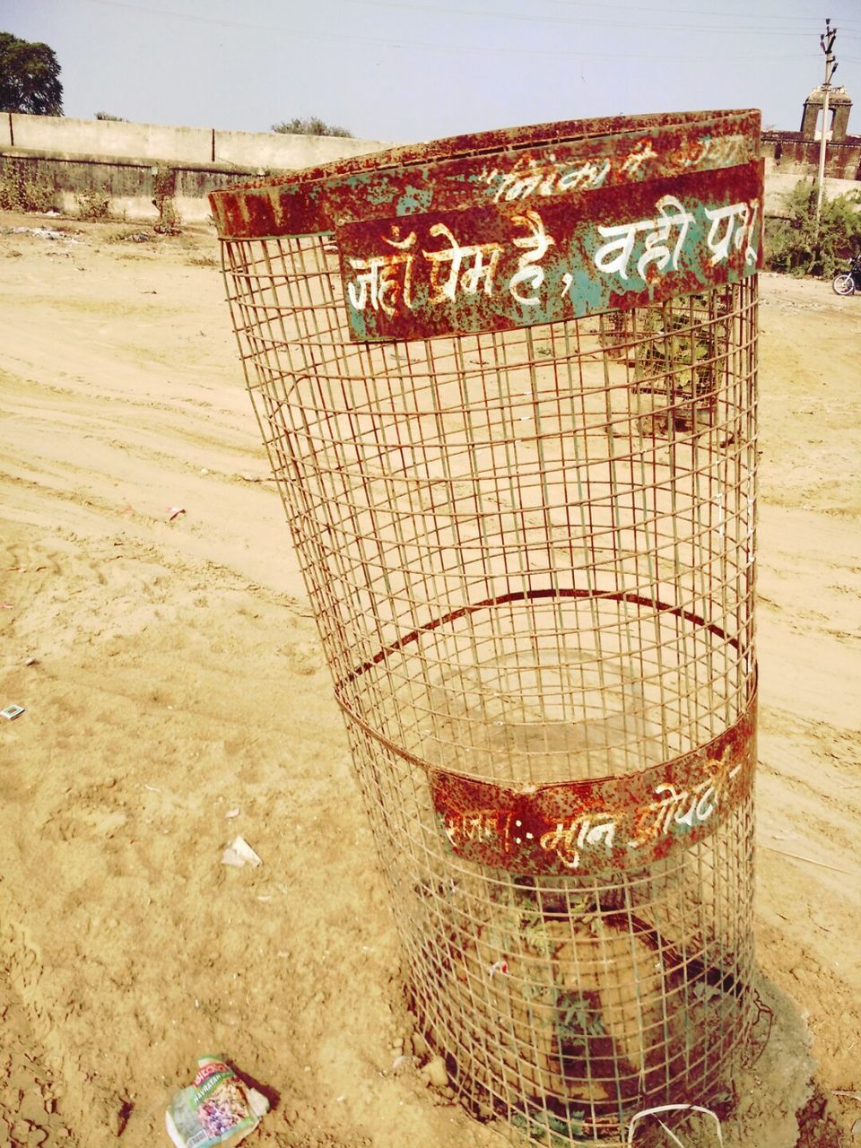 beach, sand, day, fishing net, no people, food and drink, outdoors, sea, nature, water, sky, animal themes, close-up