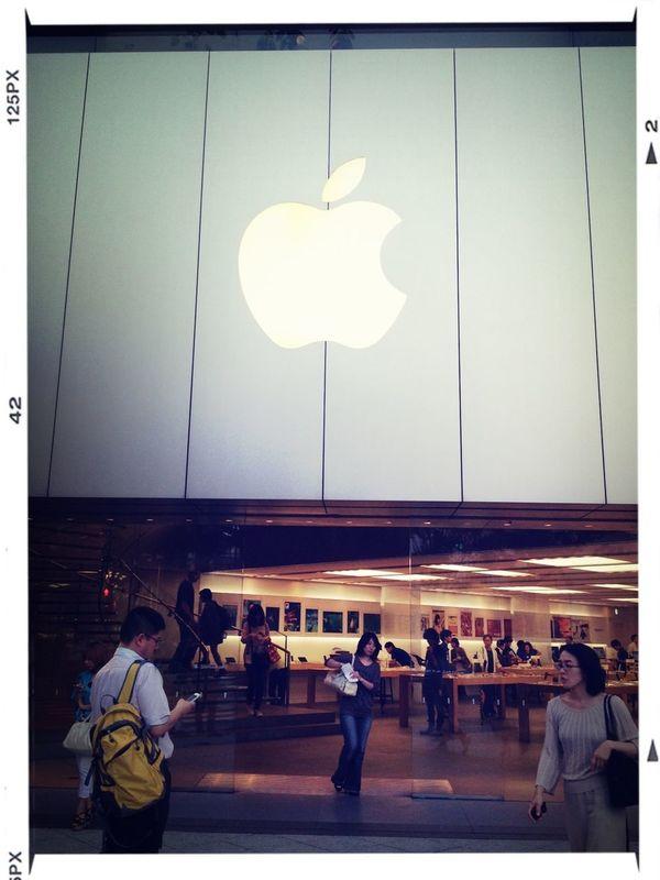 Architecture Apple