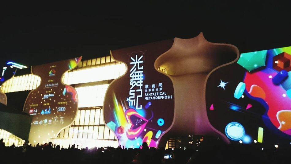 偶爾當一下故鄉人 Taichung Metropolitan Opera House
