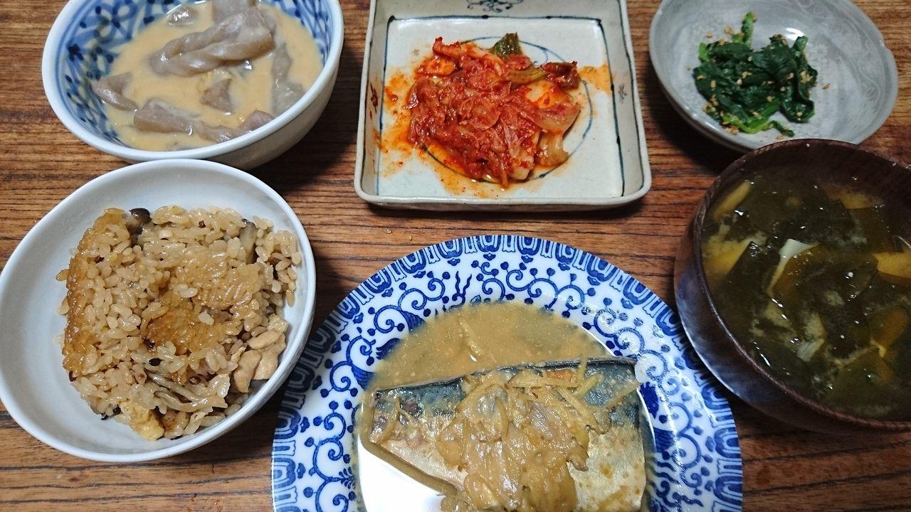 しめじご飯、ワカメの味噌汁、サバの味噌煮、キムチ、ほうれん草のゴマ和え、こんにゃく(サバの味噌煮の汁で煮たもの)Foods Foodies Foodphotography Foodgraphy Foodgram Foodstagram Foodgasm Taking Photos Taking Pictures Mobilephotography Xperiaphotography XperiaZ5 Japan Photography Japan Japanese Food
