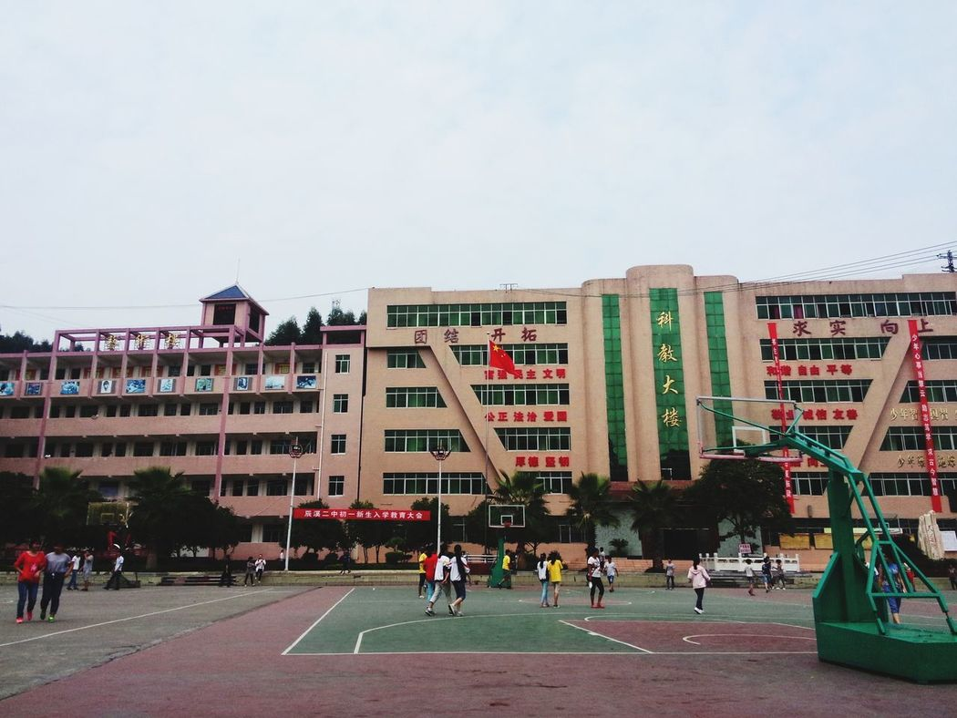 I Miss You My High School Taking Photos The Olden Days