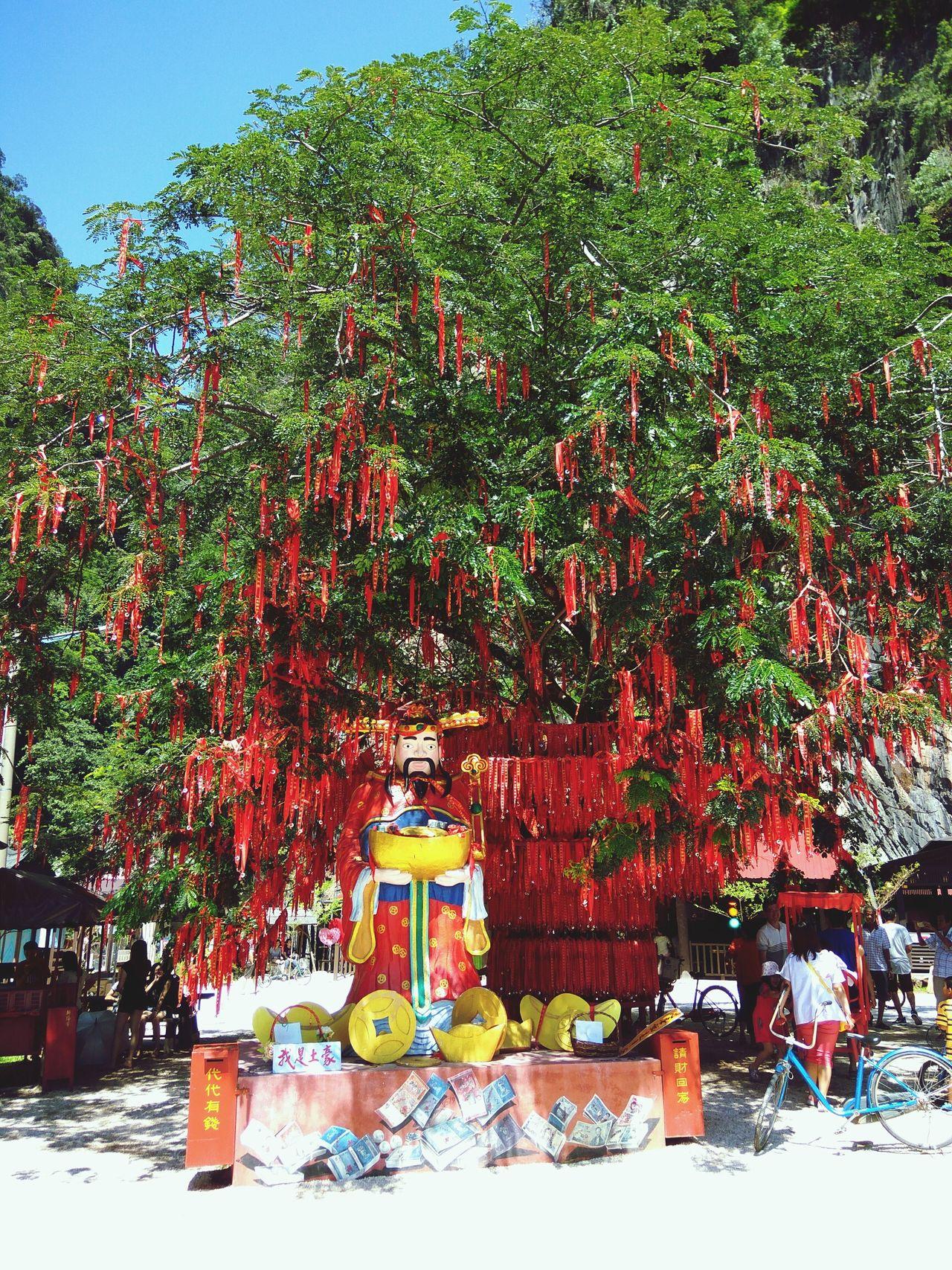 许愿树 Ipoh,Malaysia