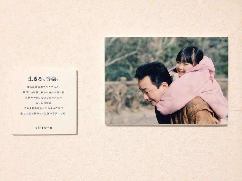 写真の素晴らしさを教えてくれた。心に素直になっていいこと教えてくれた。大好きな人の写真と言葉。 親子 Japan 出会い はじまり 恋 写真展