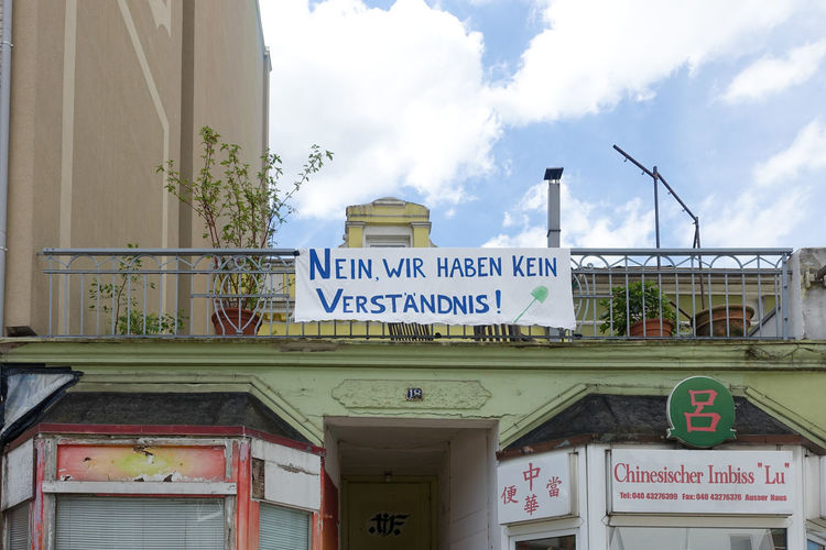 Some non violent impressions from Hamburg G20... Architecture Banner City City Life Communication Day Empty Streets G20 Gipfel G20 Summit German Parolen NOG20 Outdoors Protest Shops Signs Slogan