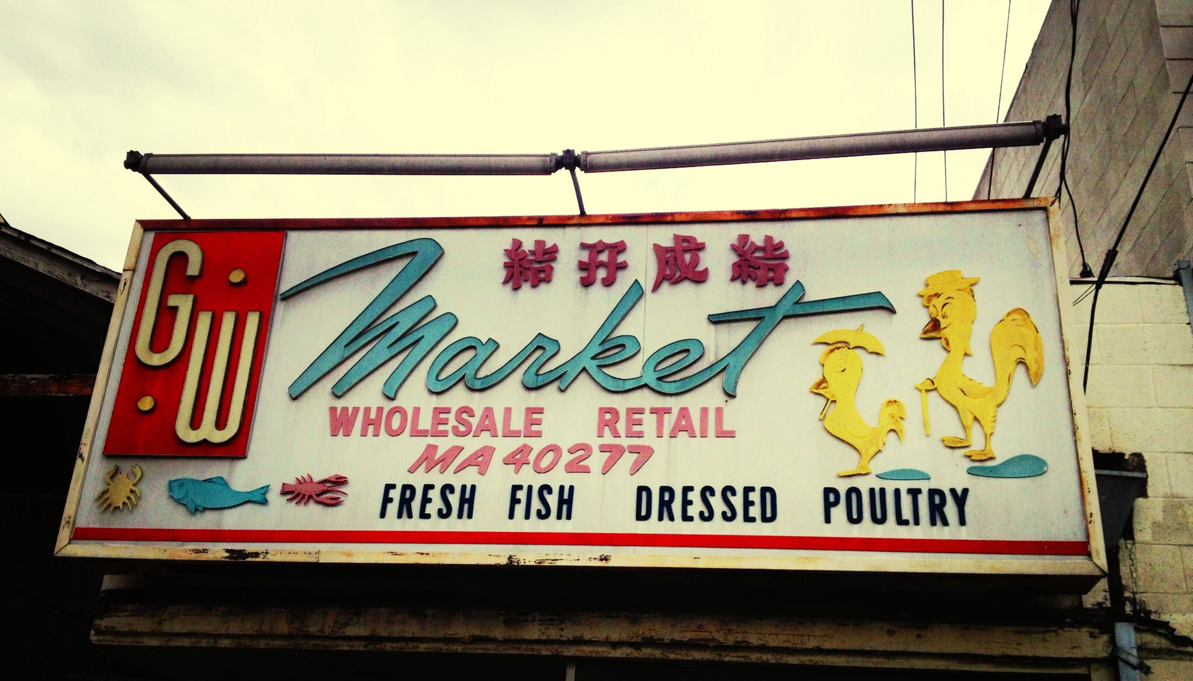 """Fresh Fish Dressed Poultry"" Signs"