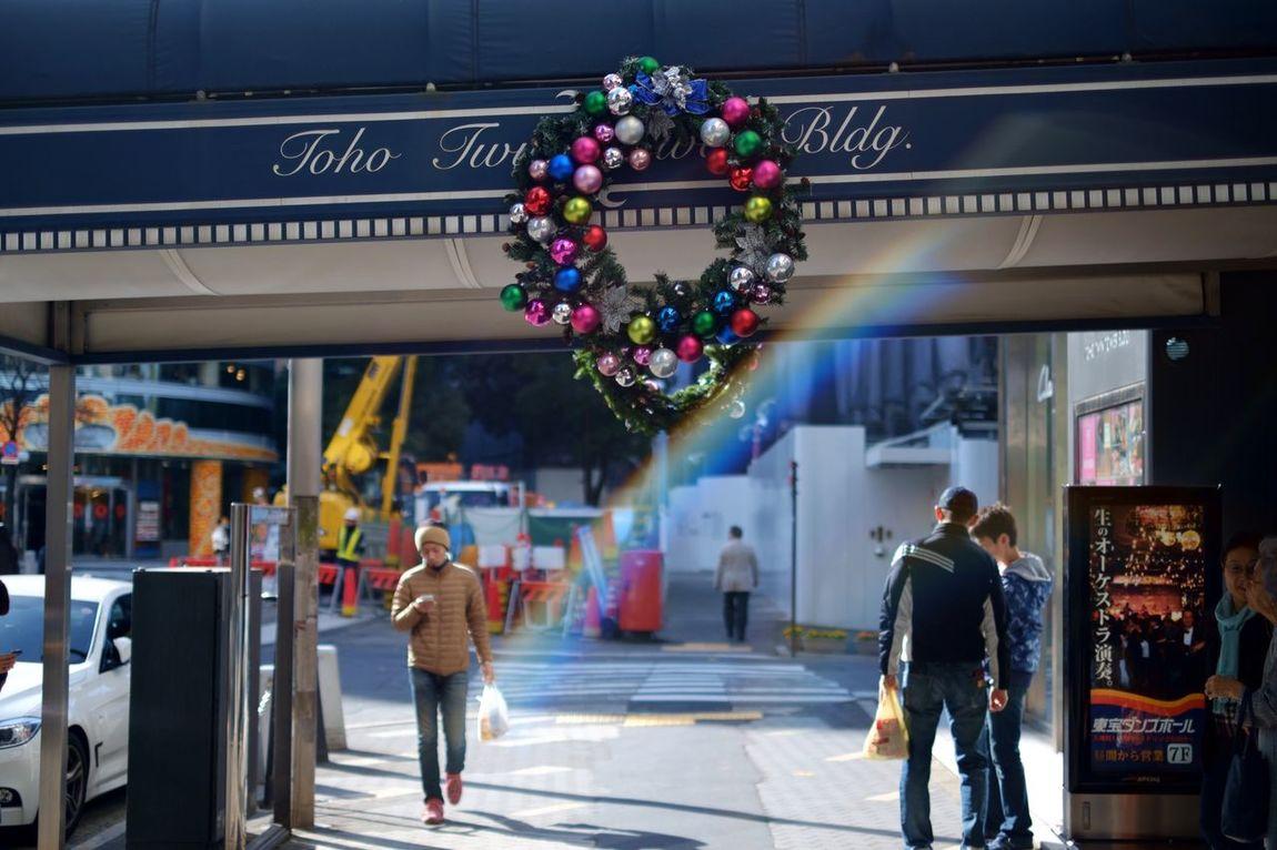 Christmas Christmas Rainbow