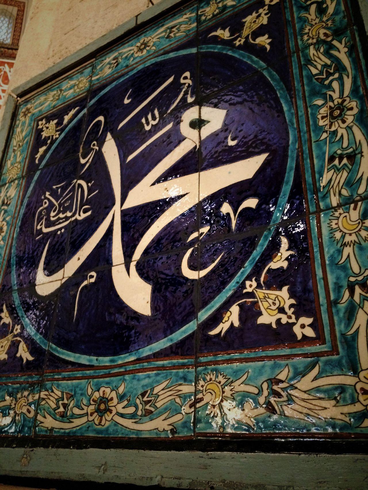 Mevlana Mosque Mosque Love ♥ Turkey Mevlana Türbesi Elégance Konya Turkey
