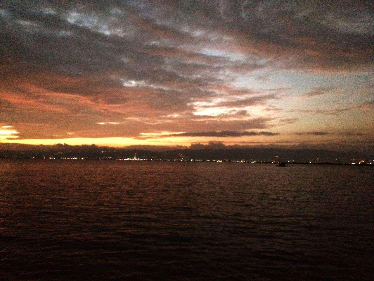 Cebu City as seen from Cordova, Mactan Island (The Philippines)