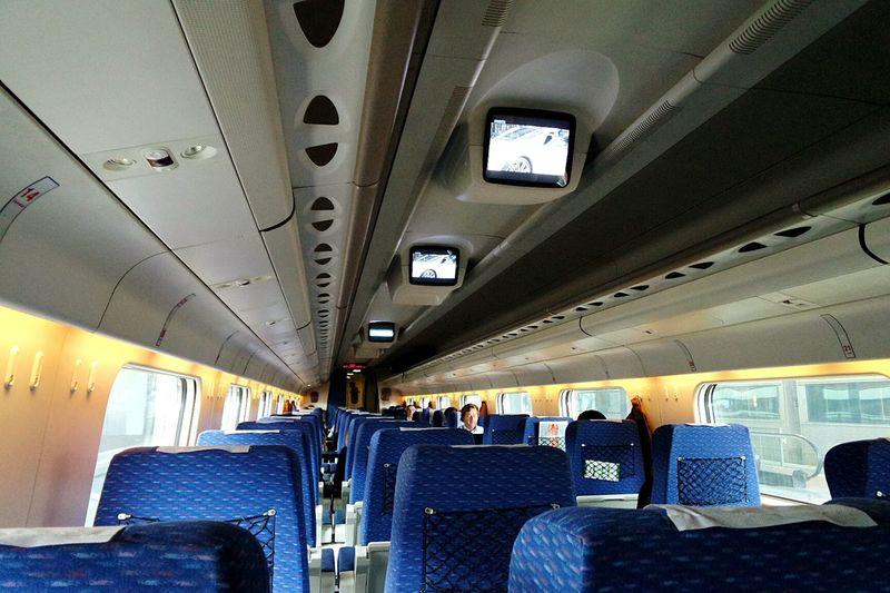 Train Firstclass High Speed