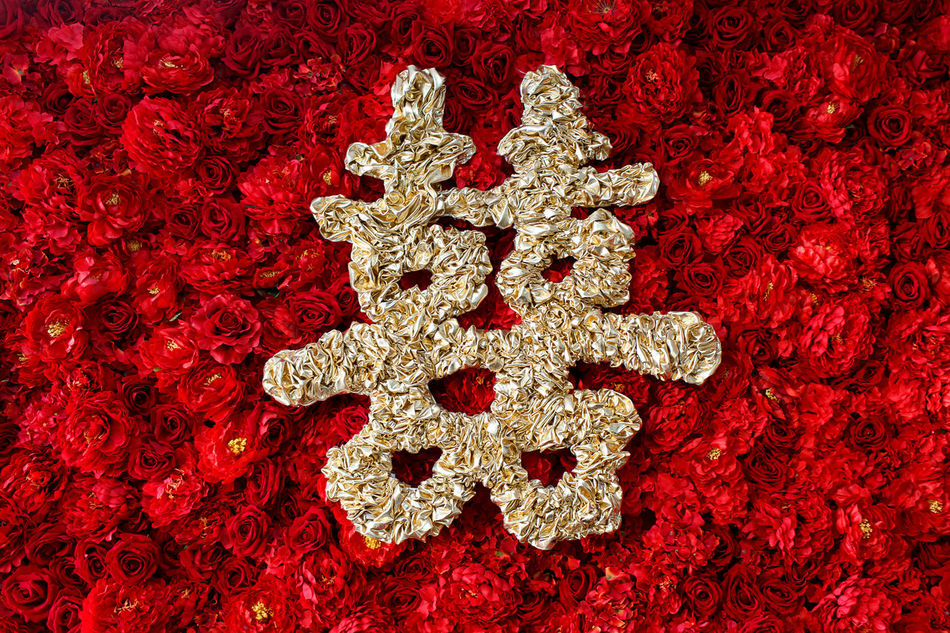 Chinese symbol of double happiness and happy marriage Backdrop Background Chinese Culture Couple Decoration Decorative Double Happiness Flower Head Indoors  Large Group Of Objects Love Marriage  No People Red Symbol Symmetry Togetherness Wedding Wedding Photography