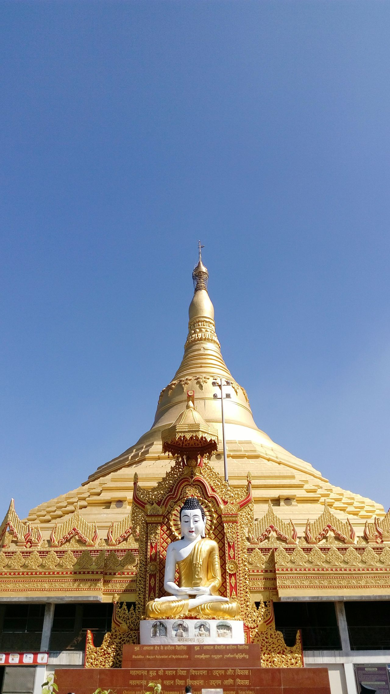 Religion Architecture Place Of Worship Gold Gold Colored Pagoda Travel Blue History Cityscape Sky Business Finance And Industry Cultures No People Building Feature Royalty Outdoors Day Pagoda India Global Vipassana Pagoda Eight Wonders