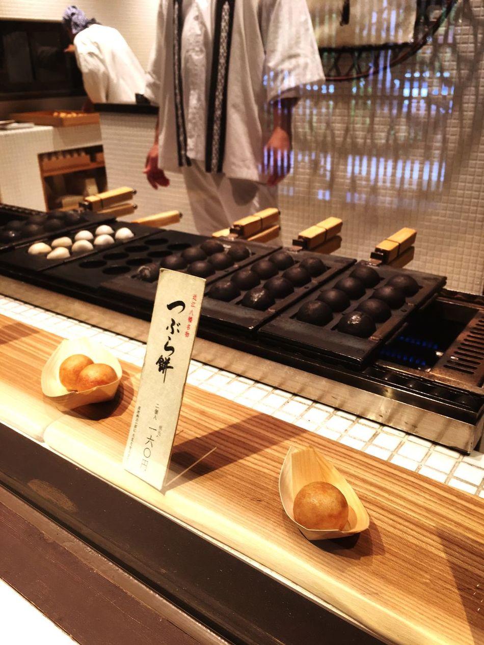 Relaxing Food Japan Oumihachiman Taneya Beautiful Day Holidays