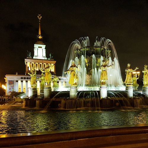 Fountain Fountane Of Nation's Friendship Moscow Russia Water Vdnh Night Night Fountain Architecture Beautiful City Night City Art
