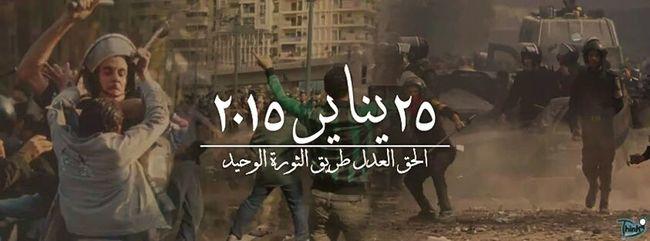 25jan Revolution Egypt يسقط_يسقط_حكم_العسكر