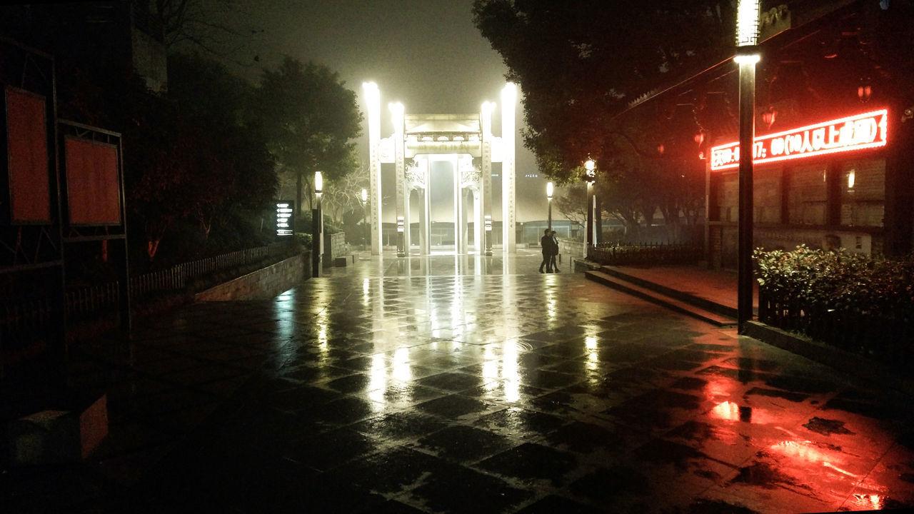 Architecture China Door Feel The Journey Lovers Monument Night Nighttime Walks Rain