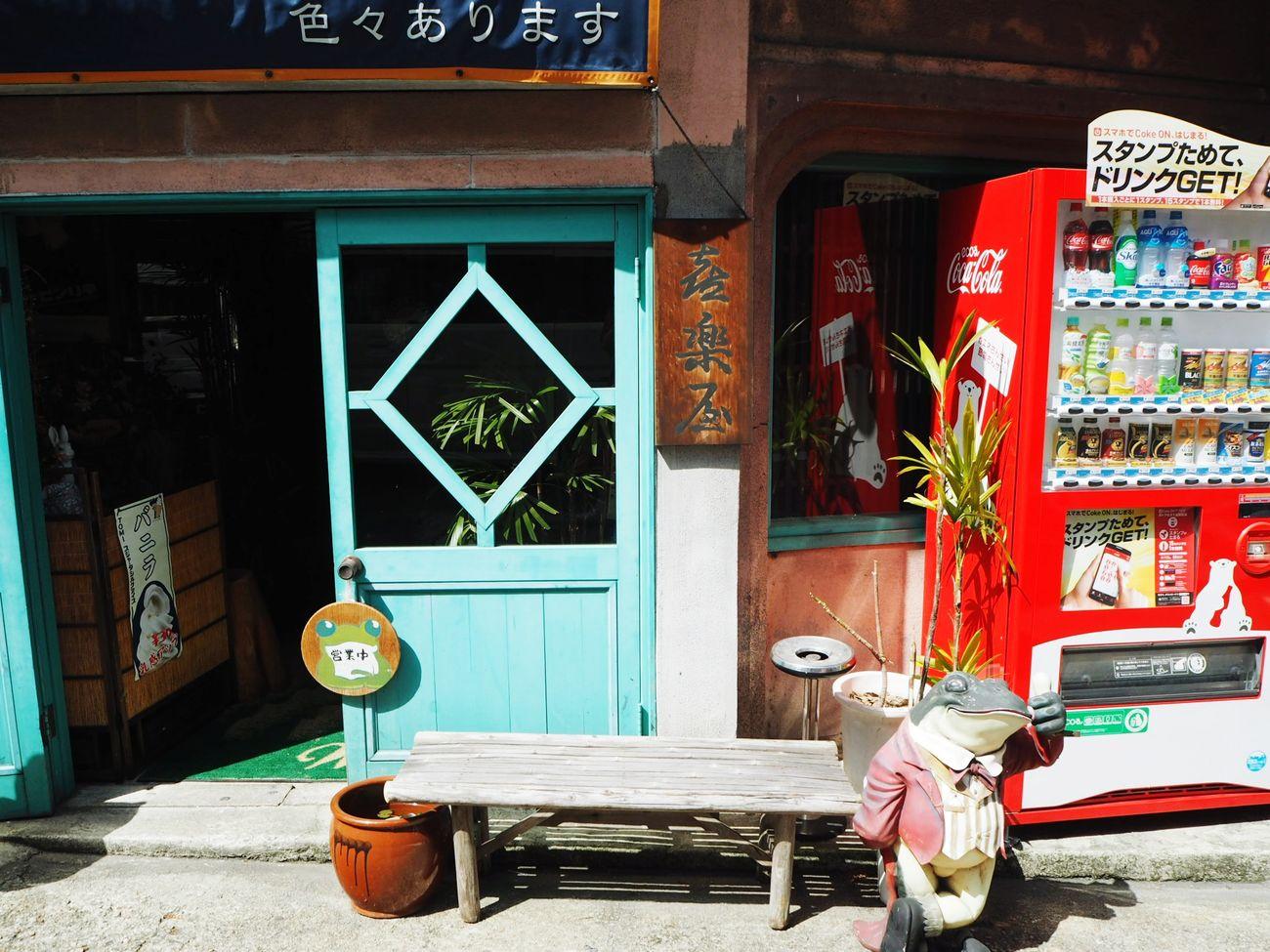 有馬温泉 No People Taking Photos Travel Onsen On The Road Streetphotography