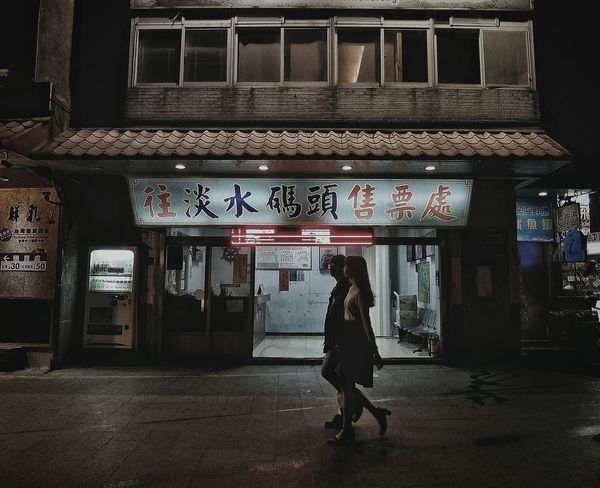 Street Photography Streetphoto_color Nostalgia Melancholic Landscapes Nightphotography Harbour Light And Shadow Peoplephotography Eye4photography  The Tourist Landscapes My Favorite Photo The Street Photographer - 2016 EyeEm Awards The Architect - 2016 EyeEm Awards Photography In Motion Feel The Journey On The Way People And Places Cities At Night 蔦裊裊