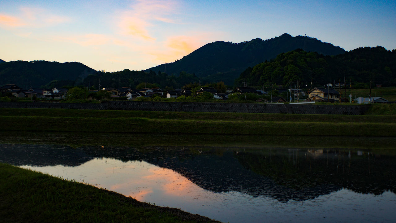 Reflection Farm Landscape Rice Paddy Sunset Nex5 Takumar 28mm F3.5 Day