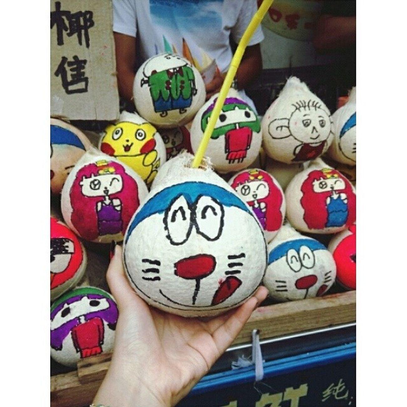 Coconut Adream 多啦A梦 Cute 多啦A梦治好了我的选择恐惧。嗯!