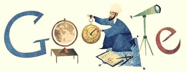 Nasir Al-din Al-tusi Iran♥ Persian Google