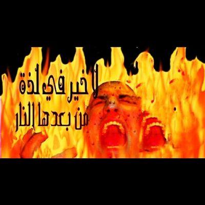 . . . تَفنى اللَذاذَةُ مِمَّن نالَ صَفوَتَها مِنَ الحَرامِ وَيَبقى الإِثمُ وَالعارُ تُبقي عَواقِبَ سوءٍ في مَغَبَّتِها لا خَيرَ في لَذَةٍ مِن بَعدِها النارُ. . . أدب أدبيات شعر شعر_فصيح أدب_عربي الجمعه يوم_الجمعه تصاميم تصميمي إسلاميات إنستغرام_دعوي حقيقه حكمه