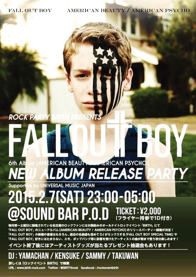 Today! Falloutboy  Release Party Music Rock JPN Nagoya Birth